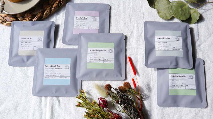 「和紅茶の収穫シーズン」オンラインセミナー開催のお知らせ